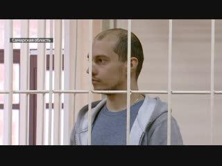В Самарской области арестовали высокопоставленного сотрудника Налоговой службы