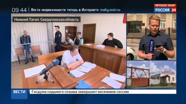 Новости на Россия 24 • Директор завода, желавший пообщаться с Путиным, попал на скамью подсудимых
