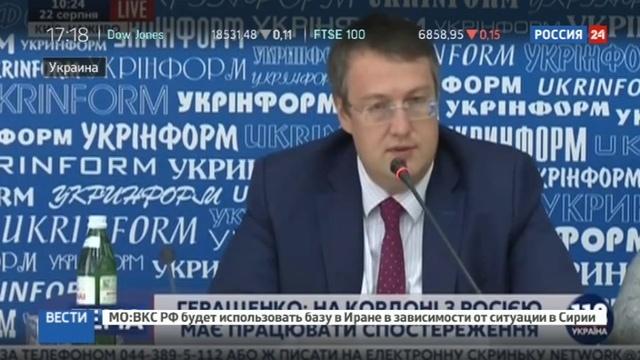 Новости на Россия 24 • Украина строит стену, чтобы не лезли мигранты из России