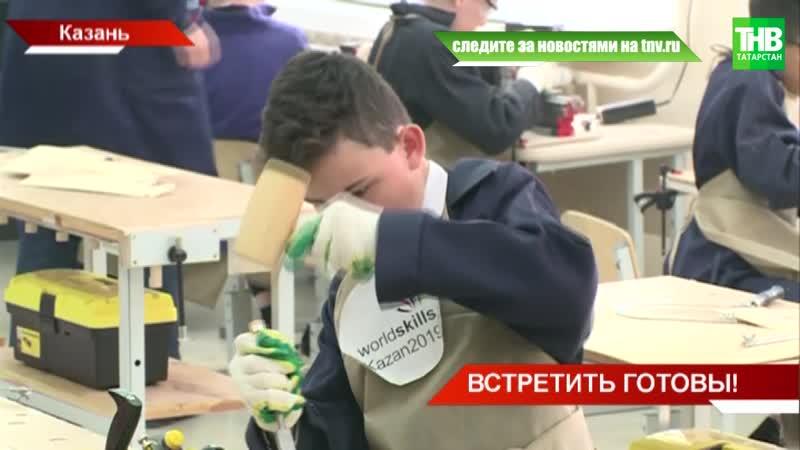 Национальный этап Ворлд Скиллз в самом разгаре, а в Казани уже готовятся к мировому чемпионату - Одна школа - одна страна