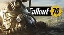 4 часа игры за 17 минут Fallout 76