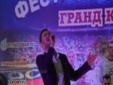 Галина - Виктор Рябов