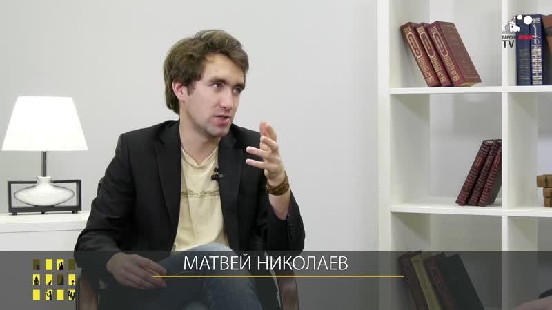Сценарист Физрука сколько в России зарабатывают авторы сериалов