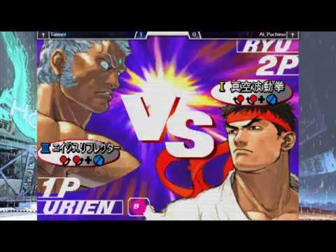 Street Fighter III Third Strike RUS FightCade Community Second Tournament
