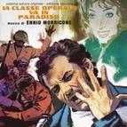 Ennio Morricone альбом La classe operaia va in paradiso