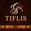 Tiflis - ресторан грузинской кухни