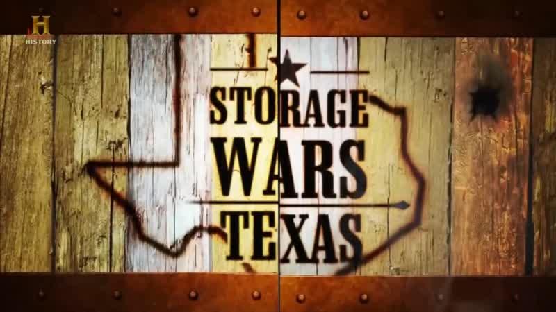 Хватай не глядя Техас 2 сезон 3 серия Вик в голове Storage Wars Texas