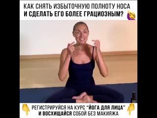 Face yoga. молодость своими руками.