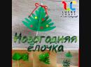 Новогодняя ёлочка ☺ vk/luckycraft – подпишись!