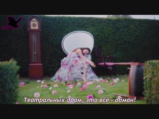 JENNIE - SOLO (рус караоке от BSG)(rus karaoke from BSG)