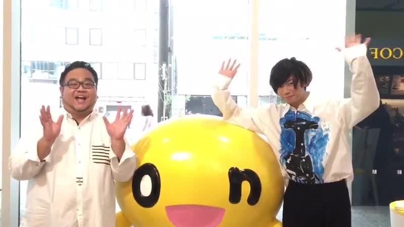 2018.11.20 HTB Ichimoni comment Yoohei