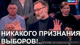 До парламентских выборов, до формирования правительства нам говорить с Украиной не о чем
