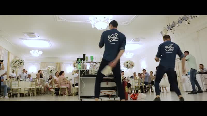 Shake_bro_performance