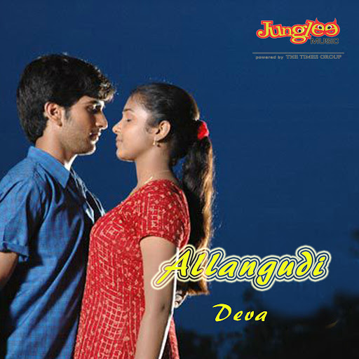 Deva альбом Allangudi (Original Motion Picture Soundtrack)