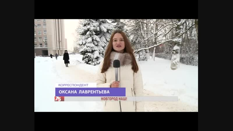 Блиц-опрос Новгород Наш!