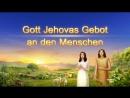 Kundgebungen Gottes Gott Selbst, der Einzigartige IV Gottes Heiligkeit (I) Teil eins