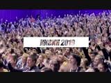 Открыта регистрация на XXX Международный фестиваль «КиВиН-2019»