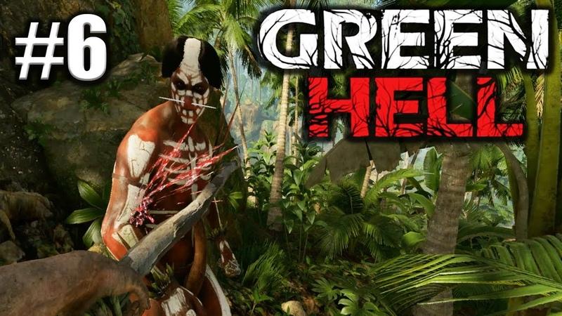 НАПАДЕНИЕ НА БАЗУ (Green Hell) 6