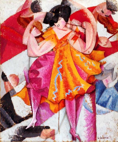 Танцоры Джино Северини, (итал. Gino Severini; 1883 1966) С 1908 года  Танцоры стали одной из ключевых тем Северини. Он хотел относиться к ним иначе, чем Эдгар Дега или Анри Тулуза-Лотрек.