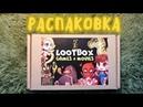Обзор LootBox: Games Movies