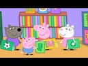 PEPPA PIG - Library trip