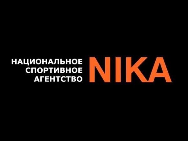 НСА НИКА. 2006 г.р. ИСТОК АБС 3:0 FC TITANS (Оранжевые)