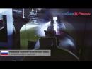 Производство расширительных мембранных баков Flamco в России