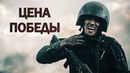 SPETSNAZ WAY TO VICTORY