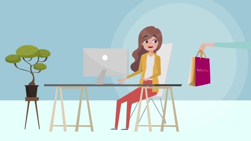Работа в интернете.Интернет-проект Фаберлик -онлайн