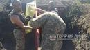 Придурки из ВСУ лепят флаг Китая на позициях в Авдеевке