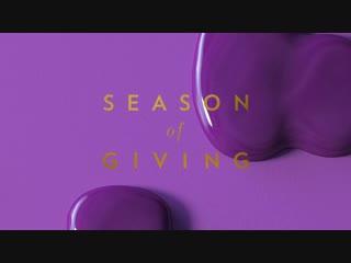 Последний день третьей недели «Сезона подарков»