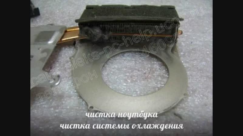 чистка ноутбука Sony PCG-81211V Харьков