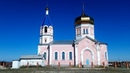 Село Великопетровка Карталинский район Челябинская область 12 09 2018