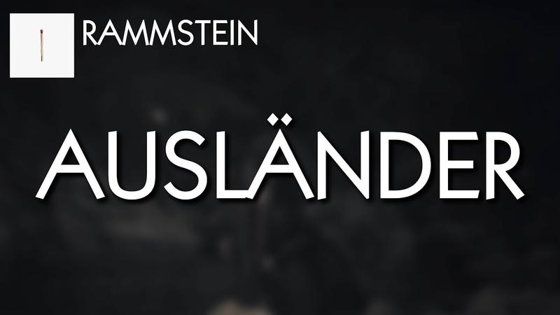RAMMSTEIN - AUSLÄNDER (Audio) (Lyrics - English)