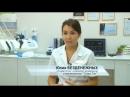 Сюжет о профессиональной гигиене в клинике Гутен Таг
