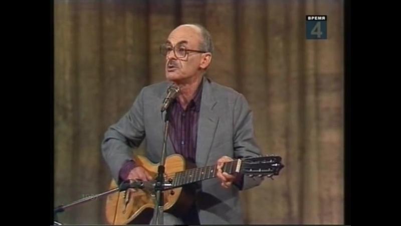 Булат Окуджава - Песня о дураках