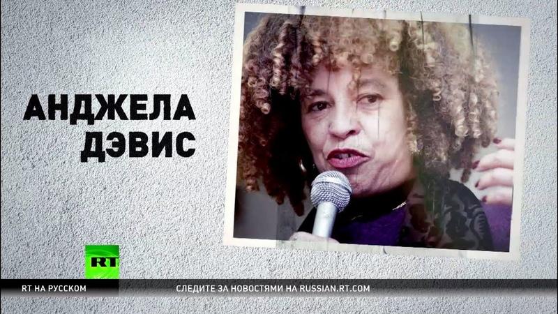 Правозащитнице Анджеле Дэвис отказали в награде на фоне её выступлений в поддержку Палестины