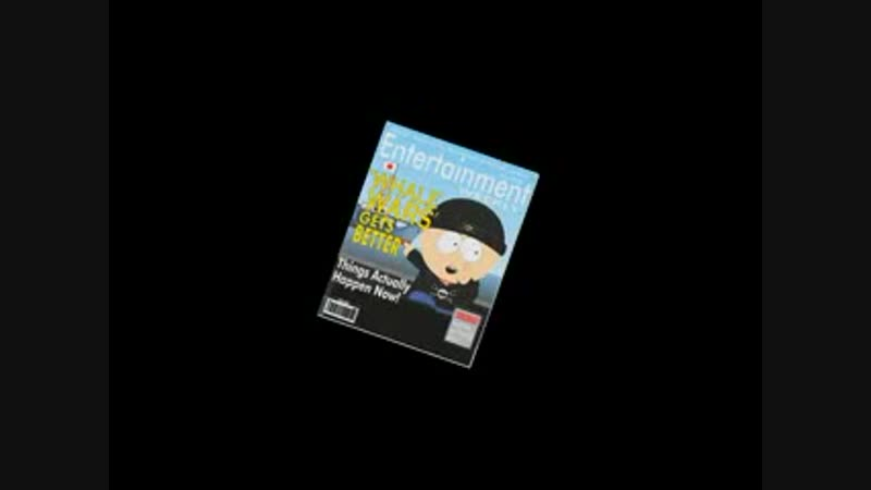 South Park Китовые войны