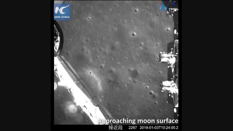 Chinese probe landing on moon