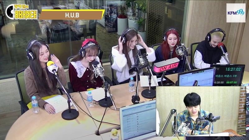 보이는라디오 바운스바운스 에이치유비 H U B full ver KFM경기방송