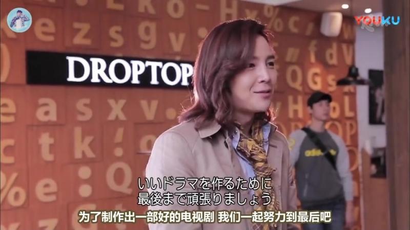 Чанг Гын Сок на съёмках первых серий в дораме «Beautiful Man» HD - 1
