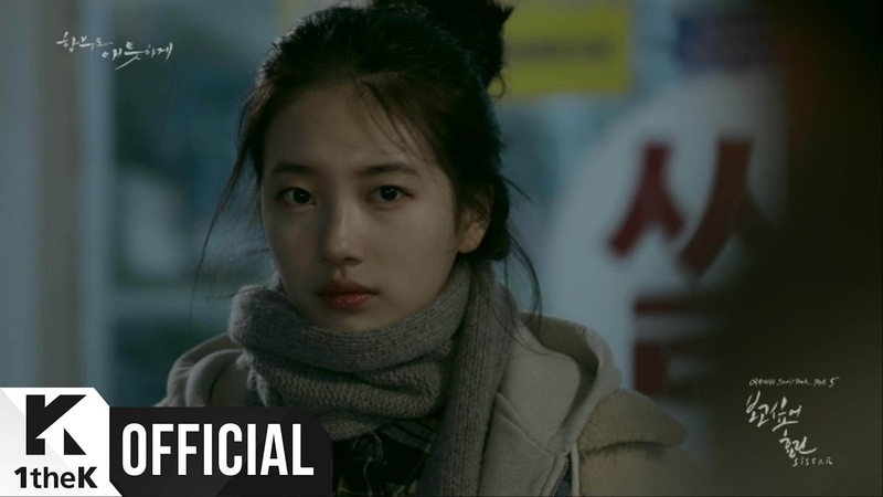 Hyolin(효린) _ I Miss You(보고싶어) (Uncontrollably Fond(함부로 애틋하게) OST Part.5)