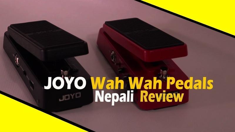 Joyo Wah-Wah Pedals   Nepali Review   Guitarshop