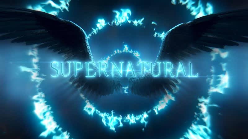 Supernatural vine сверхъестественное