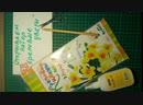 ЛеКо Открывай ка набор креповые цветы Origami