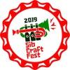 VII Сибирский фестиваль крафтового пива