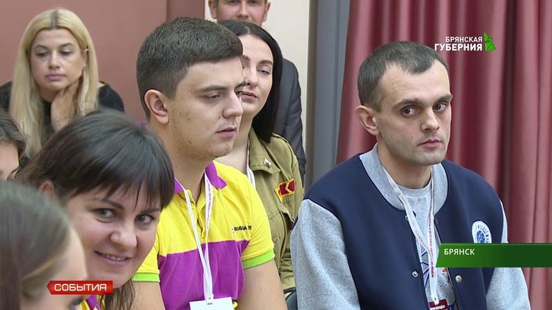 Александр Богомаз пообщался с участниками молодежного форума 5 10 18