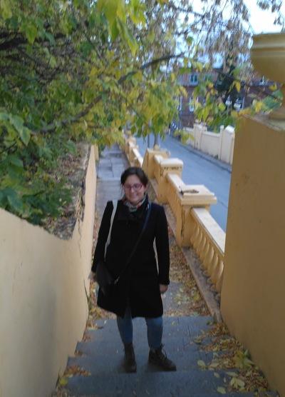 Женя Захарова