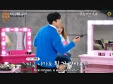[РУС.САБ][SF9] Rowoon and WJSN Cheng Xiao @ Lipstick Prince ep.12 cut