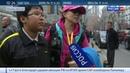 Новости на Россия 24 Бумажки покоряют мир героев обучили пяти языкам и доверили их судьбу детям